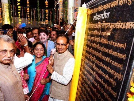 Chhatapur Medical College to be developed as Super Speciality Centre: CM Shivraj Singh Chouhan